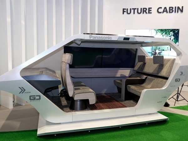 future_cabin