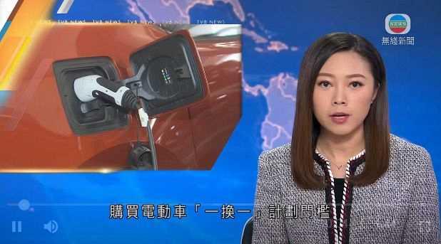 news20190128