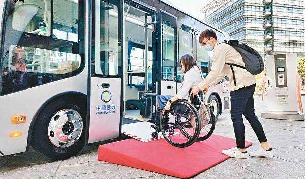 ev_bus